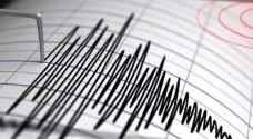 زلزال بقوة 5.6 درجة يضرب ساحل أمريكا الوسطى على الكاريبي