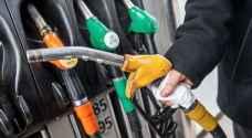 الحكومة: انخفاضأسعار برنت والمشتقات النفطية في الاسبوع الرابع من الشهر الحالي