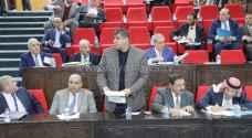 جلسة رقابية لمجلس النواب.. فيديو