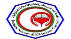 """""""الممرضين"""" تلوح بالتصعيد ضد نظام الخدمة المدنية"""