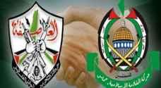 حماس تشيد بموقف فتح