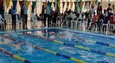 ختام سباقات بطولة الأردن الشتوية المفتوحة للسباحة - نتائج