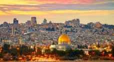 الأردن يستعد لتنظيم مؤتمر دولي عن القدس