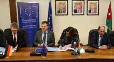 30.6 مليون يورو منحة أوروبية لإنشاء 10 مدارس