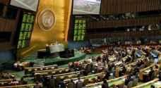 الجمعية العامة للأمم المتحدة ترفض مشروع قرار أمريكي يدين حماس
