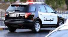 ضبط 4 أشخاص سلبوا صيدلية في عمان تحت تهديد السلاح