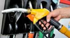 نواب للحكومة: الفحوصات للبنزين أثبتت وجود أضرار على صحة المواطن والمركبات