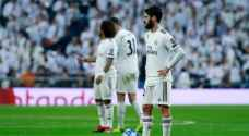 """ريال مدريد يتعرض لـ""""هزيمة تاريخية"""".. الأثقل أوروبيا"""