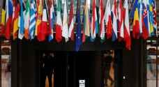 القمة الأوروبية تقر إصلاحا متواضعا لمنطقة اليورو