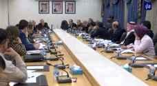 اللجنة المالية تناقش مشروعي قانوني الموازنة العامة الوحدات المستقلة - فيديو