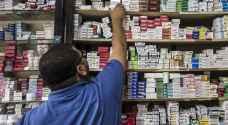الصيادلة: يحق للمُؤمَّن صرف أدويته من أي صيدلية