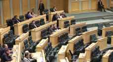 تأجيل جلسة النواب نصف ساعة لعدم اكتمال النصاب