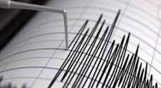 زلزال بقوة 6,2 درجة يضرب إندونيسيا