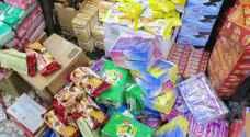 اتلاف أغذية منتهية الصلاحية في الزرقاء