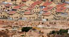 الأردن يدين بناء وحدات استيطانية جديدة في الضفة ومصادرة الاراضي الفلسطينية