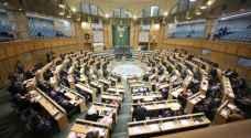 ديوان المحاسبة يتولى الرقابة على سفر الوزراء والنواب وتنقلاتهم
