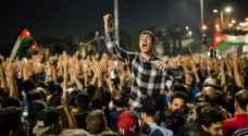 الأمن يغلق الدوار الرابع بذروة حركة السير تحسبًا لاعتصام الخميس