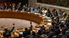 مجلس الامن يصوّت على قرار لإرسال مراقبين الى اليمن