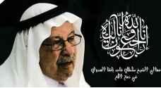 وفاة رئيس النادي الفيصلي الشيخ سلطان العدوان