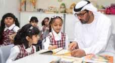 الإمارات تطلب معلمين أردنيين من أكاديمية الملكة رانيا