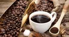لماذا يحب البعض القهوة مرّة؟