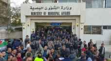"""الغاء اعتصام """"البلديات"""" وتوافق على تنفيذ المطالب"""