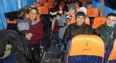 دفعة جديدة من اللاجئين السوريين تغادر المملكة