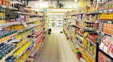 النائب البكار : الحكومة ستخفض ضريبة المبيعات على سلع غذائية مطلع 2019