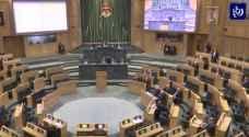 مجلس النواب يشرع بمناقشة قانوني موازنة العامة والدوائر الحكومية - بث مباشر