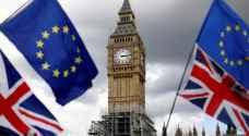 بريطانيا: هناك فرصة لوقف انسحاب بريطانيا من الاتحاد الأوروبي