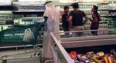 قطر تفرض ضرائب على سلع انتقائية