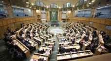 """نواب يطالبون بطرح اتفاقية """"الغاز"""" على مجلس الأمة"""