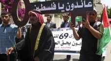 """13 مليون فلسطيني حول العالم وارتفاع """"معدلات خصوبتهم"""" في الأردن"""