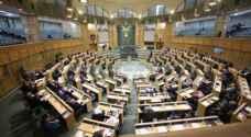 مجلس النواب يقدم تقريرا عن انجازاته في 2018