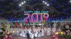هكذا استقبل العالم العام الجديد - فيديو وصور