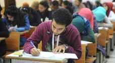 """""""التربية"""" تتيح لمشتركي شتوية التوجيهي معرفة قاعات الامتحان الكترونيا"""