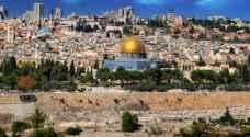 هندوراس تعتزم نقل سفارتها إلى القدس المحتلة