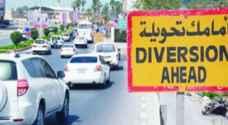 هام للمواطنين تحويلات مرورية في عمان الليلة - تفاصيل