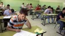 25250 طالباً يتقدمون غدا لامتحان شتوية التوجيهي