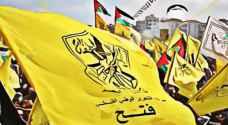 """""""فتح"""" تقرر إغلاق مقراتها في قطاع غزة"""