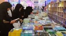 معرض كتاب جدة: رحلة أسطورية على شاطئ البحر الأحمر - صور