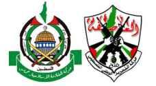 تجدد الخلاف بين فتح وحماس يرفع مخاطر تصدع الجبهة الداخلية بالضفة وغزة - فيديو