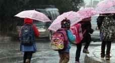 تأخير دوام المدارس في البادية الغربية للساعة التاسعة