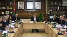 وزير العدل يترأس اجتماع اللجنة الوطنية لمنع الاتجار بالبشر