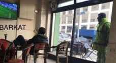 توقيف شاب ادعى فبركة ظهور عامل الوطن الشوملي خلال مشاهدته مباراة النشامى