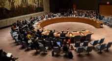 تصويت في مجلس الأمن الأربعاء بشأن بعثة مراقبة في اليمن