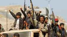 تقرير للأمم المتحدة يتهم الحوثيين بتمويل الحرب باليمن عبر إيران