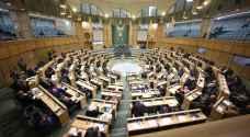قانونية النواب تنشر تفاصيل العفو العام اليوم