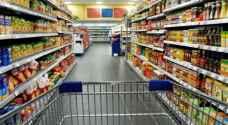 """""""الاستهلاكية المدنية"""" تخفض أسعار 34 سلعة غذائية بنسبة 7-35% - أسماء"""