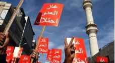 """""""المهندسين"""" تصدر بيانا شديد اللهجة ضد اعتداءات الاحتلال على السيادة الأردنية"""